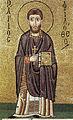 Hosios Loukas (diakonikon, arch) - Philotheos.jpg
