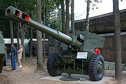 Howitzer D-20.jpg