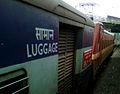 Howrah-Yesvantpur Express with a WAP-4 loco exits Visakhapatnam.jpg