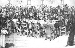 Картинки по запросу центральна рада народова 1848