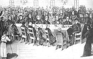 Supreme Ruthenian Council - Image: Hrr
