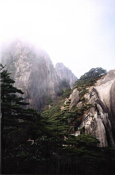Archivo:Huang shan resa huangshan6.jpg