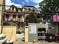 Huiminlu Jiuzhutang.jpg