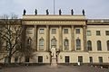 Humboldt-Universität Berlin 2014-1.jpg