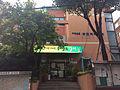 Hwagokbon-dong Comunity Service Center 20140531 191943.JPG