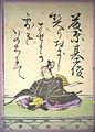Hyakuninisshu 075.jpg