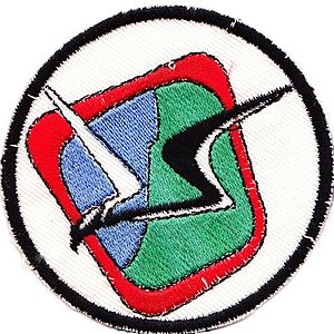 254 Squadron (Israel) - squadron patch
