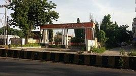ICAR CCRI Nagpur.jpg