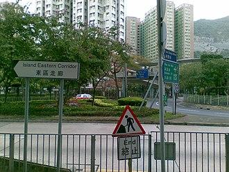 Island Eastern Corridor - East end of Island Eastern Corridor at Chai Wan