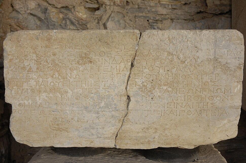 Iasos museum 5437