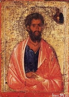 Icon of Saint James the Less (13th c., Greece).jpg