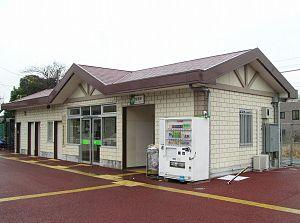 Iigura Station - Station building
