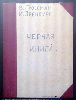 <i>The Black Book of Soviet Jewry</i> collection of documents and eyewitness accounts of crimes against the Jewish people on the territory of the USSR and Poland during the Holocaust