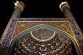 Imam (Shah) Mosque2, Esfahan - 03-28-2013.jpg