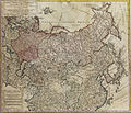 Imperii Russici et Tartariae Universae Tabula.jpg