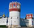 In God we trust ^ Новодевичий монастырь. Moscow, Russia. - panoramio - Oleg Yu.Novikov (15).jpg