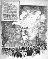 Incendie du Bloc Barron.jpg
