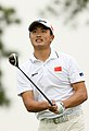 Incheon AsianGames Golf 10 (15202894337).jpg
