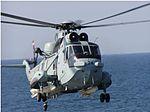 Indian Navy Seaking 42 (B-C) landing.JPG