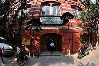 Botanical Survey of India - Image: Industrial Section Botanical Survey of India Indian Museum Campus Kolkata 2014 02 14 3255