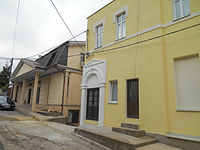 Institute for protection of cultural monuments and Museum - Strumica.JPG