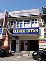 Intan Clinic.jpg