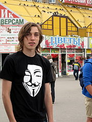 Internet freedom rally in Moscow (2013-07-28; by Alexander Krassotkin) 029.JPG