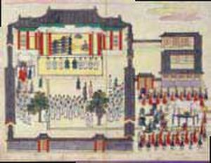 Songgyungwan - Scene from a five panel painting showing the Korean crown prince starting his studies at the Songgyungwan academy.