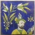 Iran, mattonella, fine del XVI sec 04.JPG