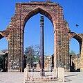 Iron Pillar, Delhi.jpg