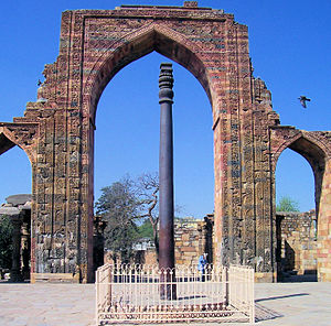 Iron pillar of Delhi - The iron pillar stands within the courtyard of Quwwat-ul-Islam Mosque