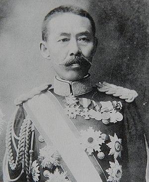 Ishimoto Shinroku - Japanese General Baron Ishimoto Shunroku