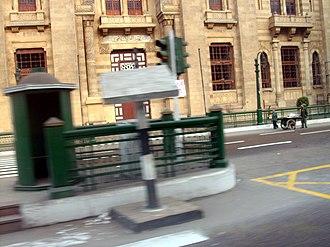 Museum of Islamic Art, Cairo - Main gate of the Islamic art museum - Bab El-Khalq - Cairo