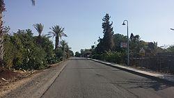 Israel Ramot Town Entrance.jpg
