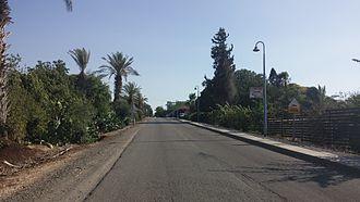 Ramot, Golan Heights - Image: Israel Ramot Town Entrance