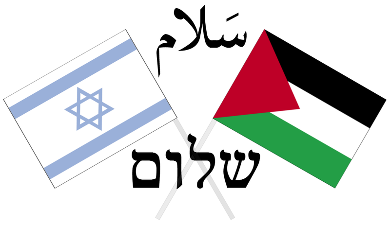 File:Israel and Palestine Peace.png