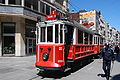 Istanbul Tram (2).jpg