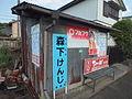 Izaki Yukaku-Fukuchiyama,Kyoto 京都府福知山市 猪崎遊郭跡 DSCF8264.JPG