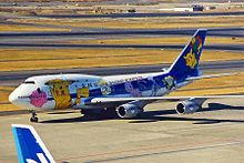JA8965 1 B747-481D ANA (Pocket Monsters) HND 13JAN99 (6559468889).jpg