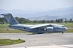 JASDF C-2(68-1204) taxiing at Miho Air Base May 26, 2018 04.jpg