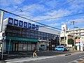 JA Sagami Tsuruma Branch.jpg