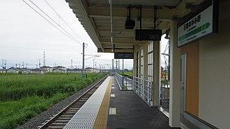 Ishinomakiayumino Station - Image: JR East Senseki line Ishinomaki ayumino station platform 20160726 165746