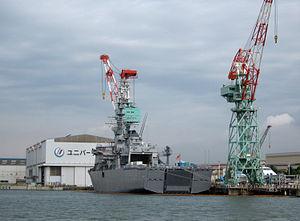 JS Uraga at Universal Shipbuilding Keihin, -21 Sep. 2008 a.jpg