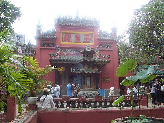 Chua Ngoc Hoang