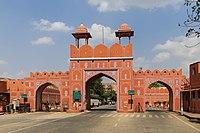 Jaipur 03-2016 13 Jorawar Singh Gate.jpg