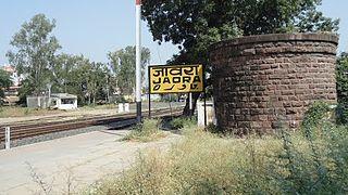 Jaora City in Madhya Pradesh, India