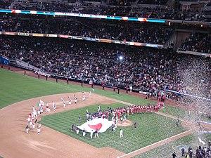 World Baseball Classic - Japan winning the inaugural World Baseball Classic