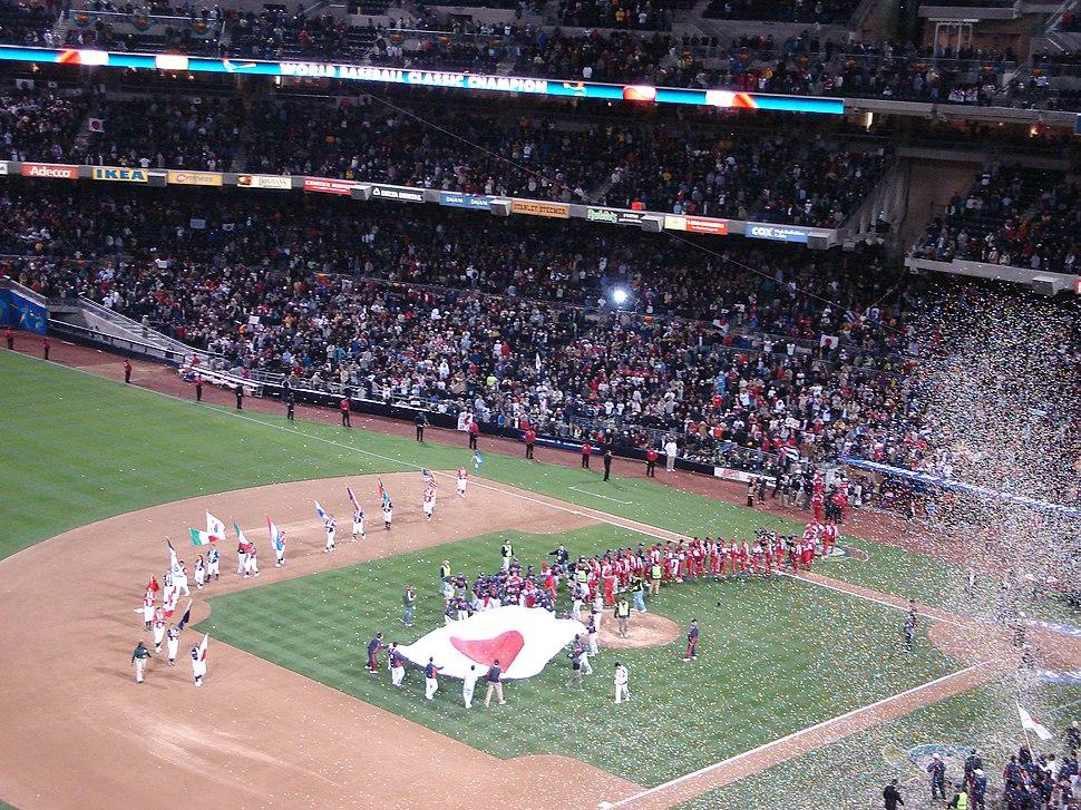 Japan wins inaugural World Baseball Classic