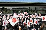 Akihito japán császár születésnapját ünneplők