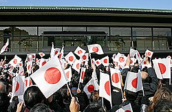 Controversies regarding the role of the Emperor of Japan ...